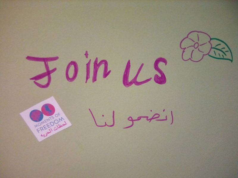 Join Us poster